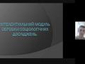 ІМТСК_2021_05