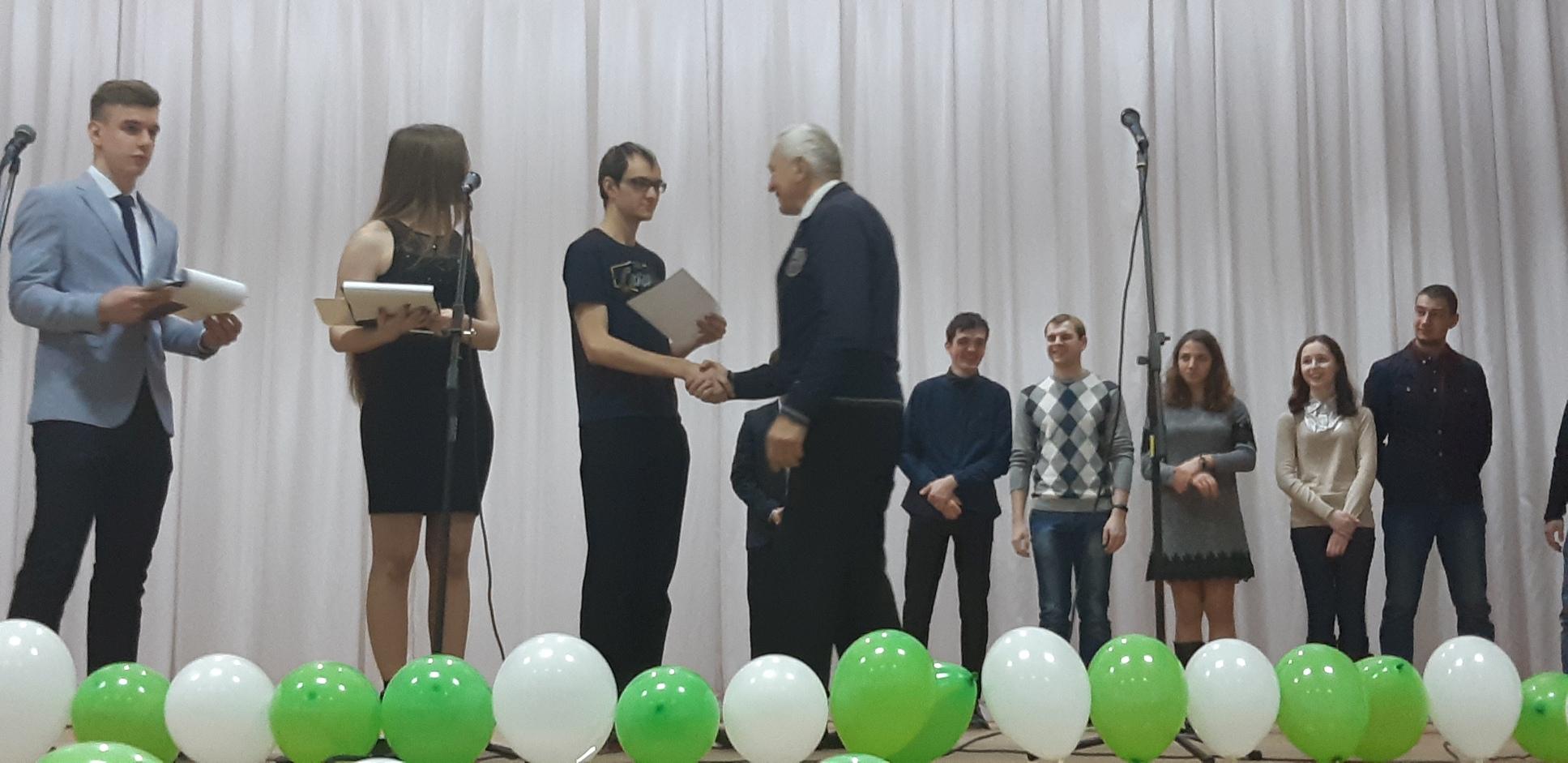 06_Vypusk_12_2018
